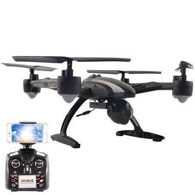 Квадрокоптер JXD 509W с HD камерой и FPV