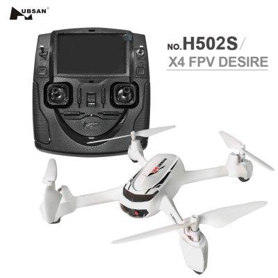 Дрон Hubsan X4 H502S с GPS