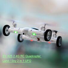 Квадрокоптер SY X25