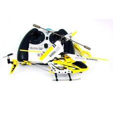 Вертолёт SYMA S107